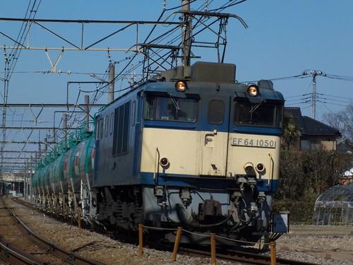 EF64-1050 @吹上~行田