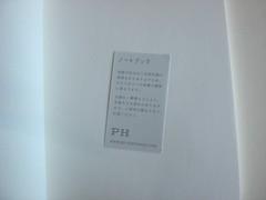 PHnotebook4
