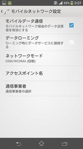Screenshot_2014-03-16-00-01-43