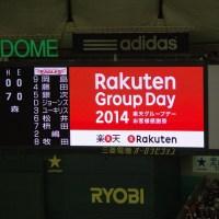【Photo】楽天グループデー2014。【東京ドーム】