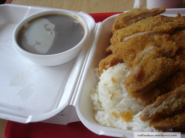 Curry Sauce with Chicken Katsu