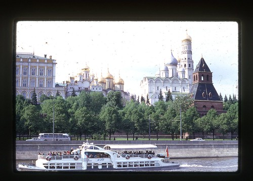 Kremlin from Moscow River, Moscow, 1969