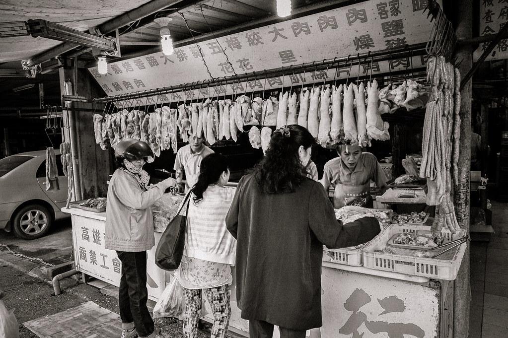 Hog Stall