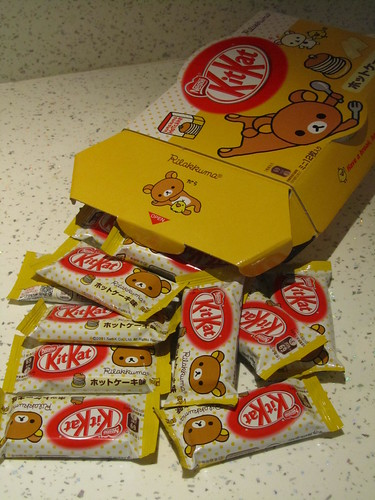 ホットケーキ (Hotcake) Rilakkuma Kit Kats (Japan)