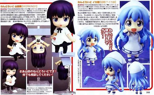 Nendoroid Yamada Aoi and Ika-musume