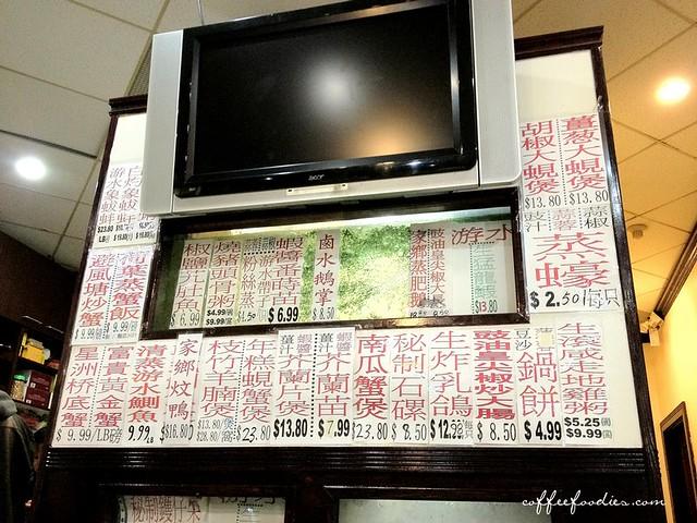 Hou Lok Restaurant 0010