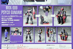 MSIA Psycho Gundam (Psyco) Unboxing Review GundamPH (16)