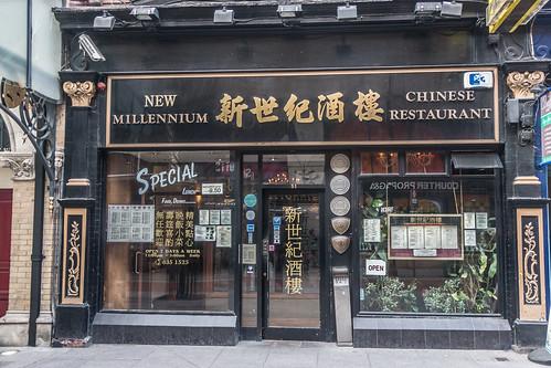 chineserestaurantsinfomatique