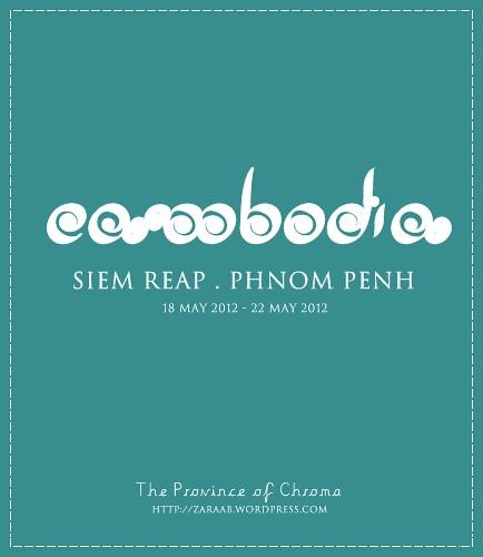 Cambodia Image 2