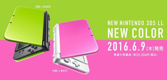 New3DS ピンク×ホワイト