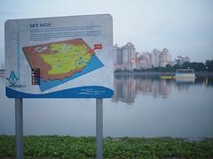 Fountain at Marina Reservoir, Kallang Park Connector