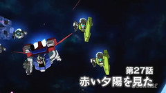 Gundam AGE 2 Episode 27 I Saw a Red Sun Screenshots Youtube Gundam PH (8)