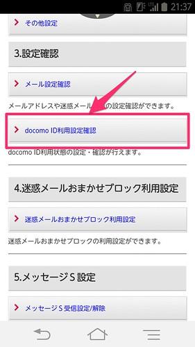 Screenshot_2014-03-08-21-37-54__1_