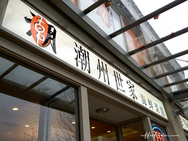top chiu chow cuisine  0004