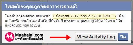Facebook-A003