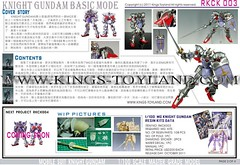 MG Knight Gundam Basic Mode Resin Conversion Kit (2)