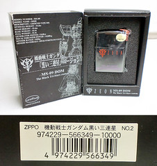 rickdom gundam lighter (1)