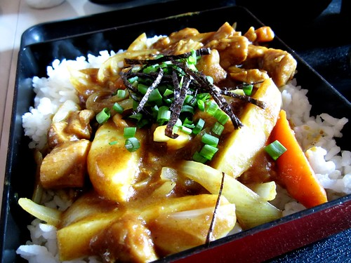 Zen, Sibu - curry don