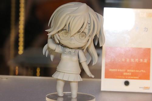 Nendoroid Takatsuki Ichika (Ano Natsu de Matteru)