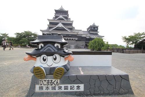 Kumamoto-Jo Castle
