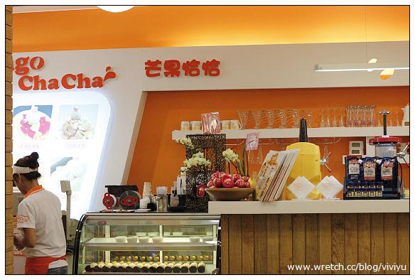 [試吃]芒果恰恰~一年四季吃的到清涼芒果冰.沒有多餘果醬吃原味 @VIVIYU小世界