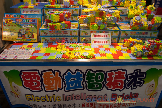 Shilin Night Market-10.jpg