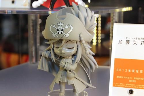 Nendoroid Katou Marika (Mouretsu Pirate)