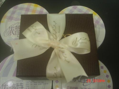 科威特椰棗1