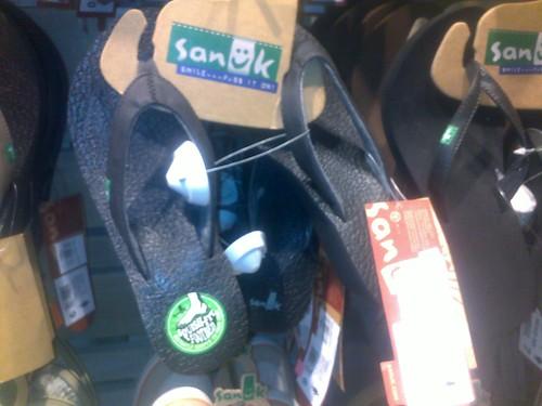 Sanuk Yoga Mat wedge Sandals