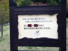 IMG_0344[1]