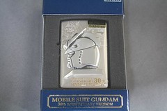 Mobile Suit Gundam 30th Anniversary Version Lighter (1)