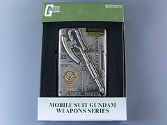zaku beam axe gundam lighter (3)