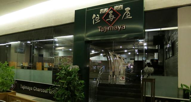 Tajimaya