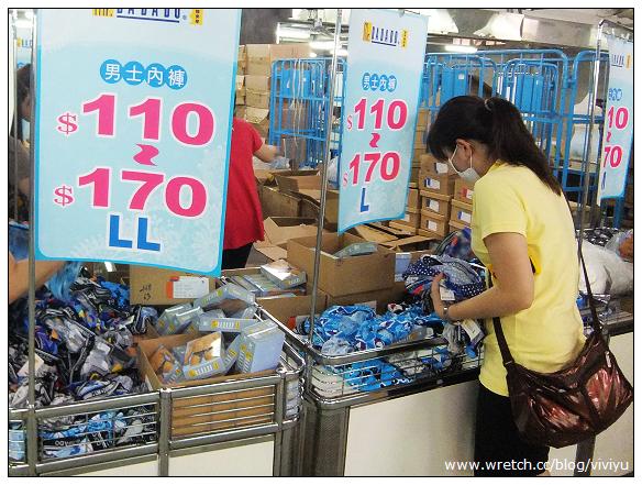 [特賣會]2012年中華歌爾廠拍會實況報導~便宜大家搶 @VIVIYU小世界