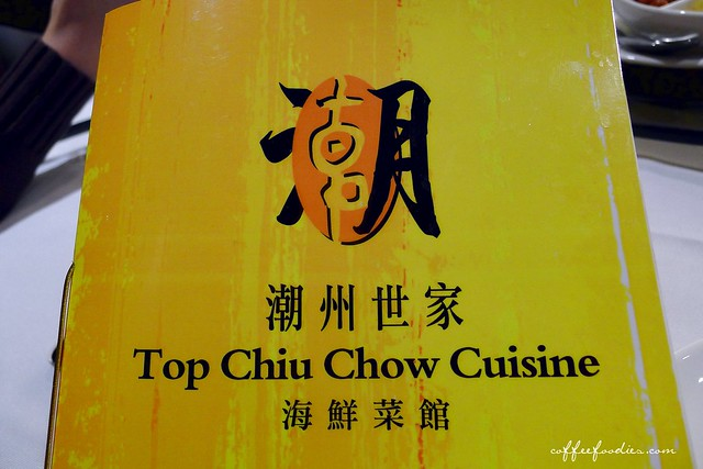 top chiu chow cuisine  0015