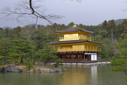 Marugoto: Japanese Language and Culture @ The JFM