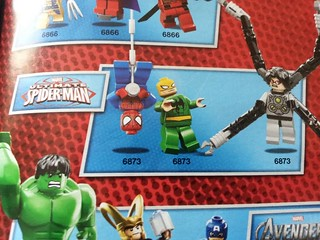 Spiderman lego