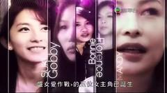 TVB Bride Wannabes - pix 01