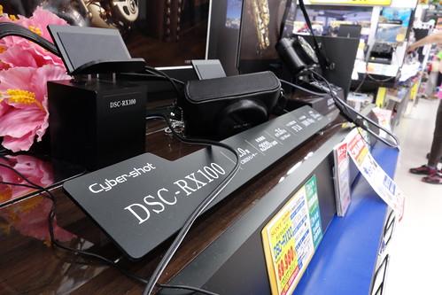 SONY Cybershot DSC-RX100 f/9.0 28mm