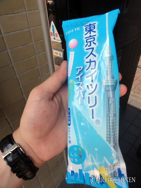 Official Sky Tree ice cream !