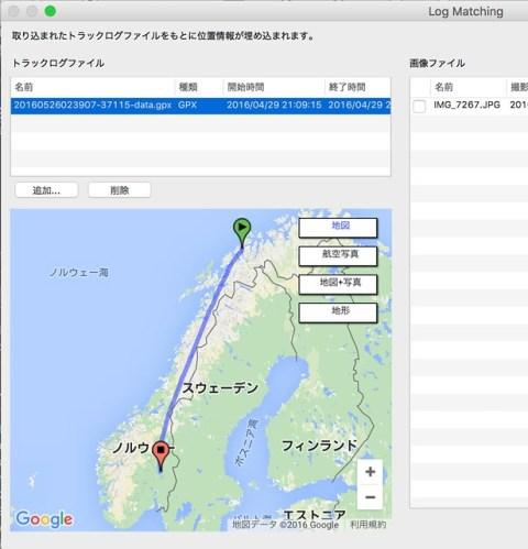 スクリーンショット 2016-05-26 18.50.01