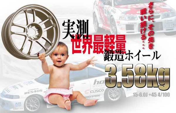 RacingHartBaby-2