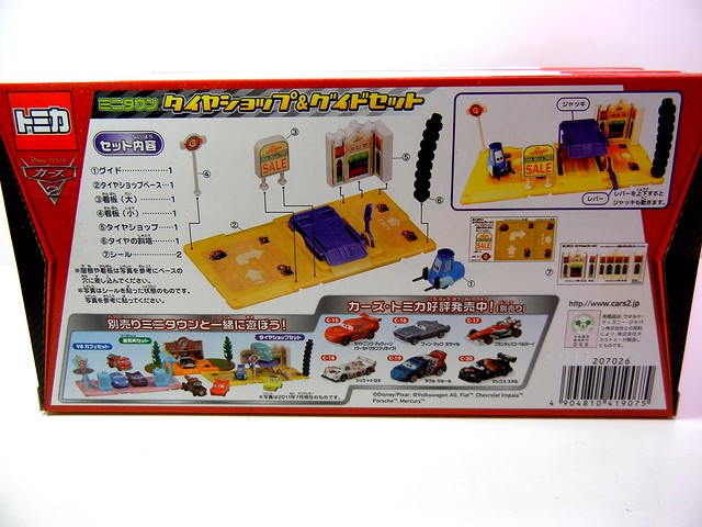 disney cars 2 tomica playsets (7)