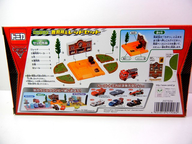 disney cars 2 tomica playsets (5)