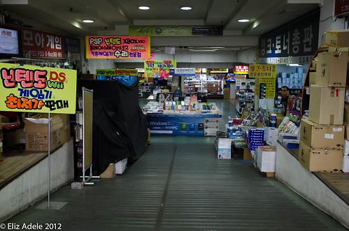 Yongsan web-27