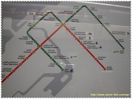 Dubai-Metro3