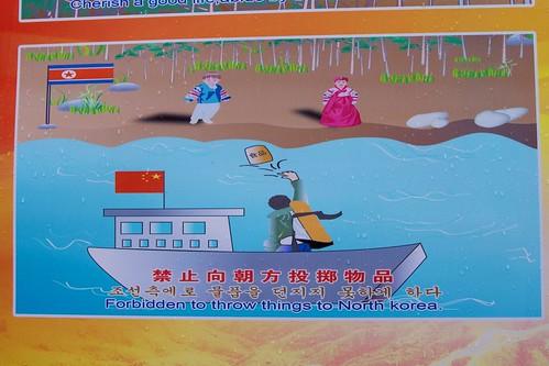 Dandong Chinese North Korean Border