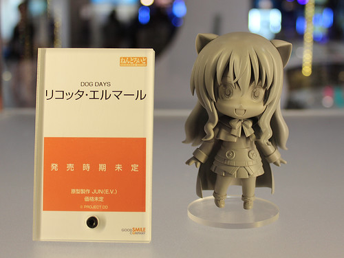 Nendoroid Ricotta Elmar (DOG DAYS)