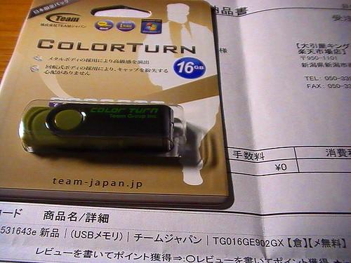 16GB USBメモリ