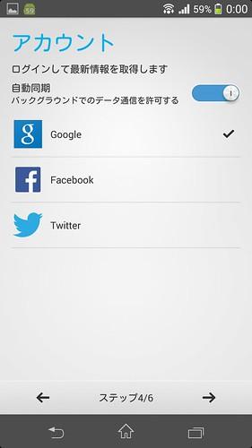 Screenshot_2014-03-16-00-00-52